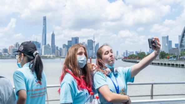 International youths enjoy 'I Love Shanghai Orientation' program